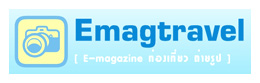 E-magazine Travel