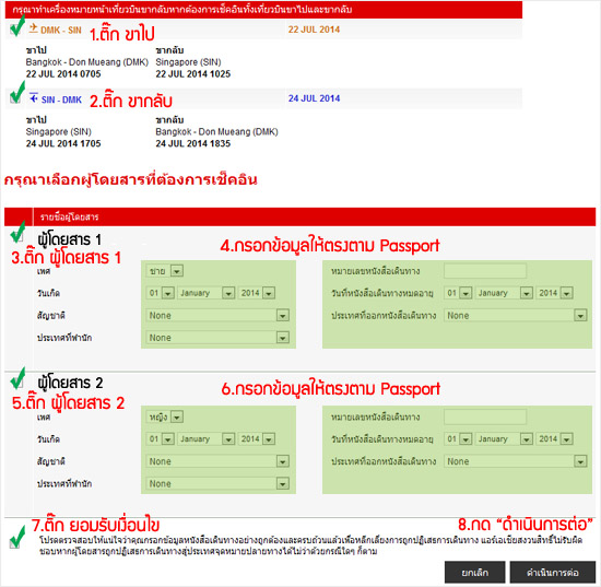 Web check in air asia emagtravel - Srilankan airlines ticket office contact number ...