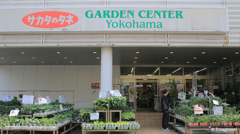 Garden Center Yokohama
