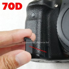 ยางปิดข้างฝาแบตเตอรี่ กล้อง Canon 70D (สินค้าตรงรุ่น)