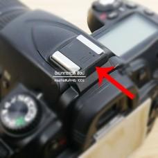 ที่ปิดฮอทชู ช่องเสียบแฟลช (hot shoe cover) Nikon Canon