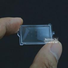 แผ่นโฟกัสชิ่ง Focusing screen for Canon 1200D Rebel T5 Kiss X70