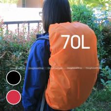 ผ้าคลุมเป้กันฝน (Rain cover) สำหรับกระเป๋าเป้แบ๊คแพ๊ค 60-70  ลิตร ราคา 160 บาท ส่งฟรี