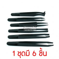ที่จับอุปกรณ์แบบพลาสติก Plastic Tweezers 1 ชุดมี 6 ชิ้น