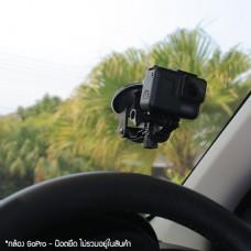อุปกรณ์ยึดกล้อง Gopro กับกระจกรถ