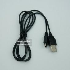 สาย mini USB กล้อง สายยาว 1.2 เมตร