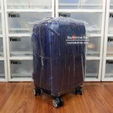 ผ้าคลุมกระเป๋าเดินทาง พลาสติกใส สำหรับกระเป๋า 20-28 นิ้ว