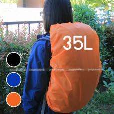 ผ้าคลุมเป้กันฝน (Rain cover) สำหรับกระเป๋าเป้แบ๊คแพ๊ค 25-35 ลิตร ราคา 115 บาท ส่งฟรี