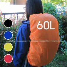 ผ้าคลุมเป้กันฝน (Rain cover) สำหรับกระเป๋าเป้แบ๊คแพ๊ค 50-60 ลิตร ราคา 140 บาท ส่งฟรี