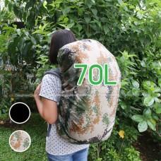 ผ้าคลุมเป้กันฝน (Rain cover) สำหรับกระเป๋าเป้แบ๊คแพ๊ค 60-70  ลิตร