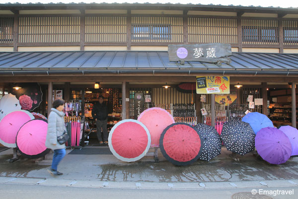 ร่มญี่ปุ่น