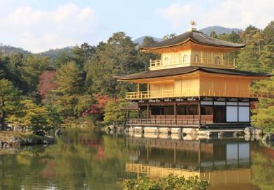 ญี่ปุ่น ข้อมูลท่องเที่ยวญี่ปุ่นด้วยตัวเอง รีวิวญี่ปุ่น