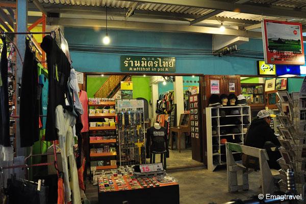 ร้านมิตรไทย