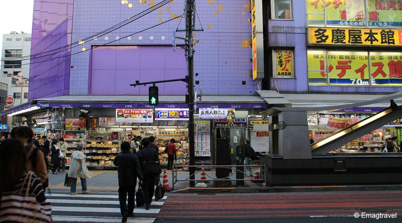 ตึกม่วงทาเคยะ Takeya