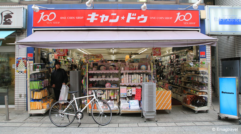 ร้าน 100 yen