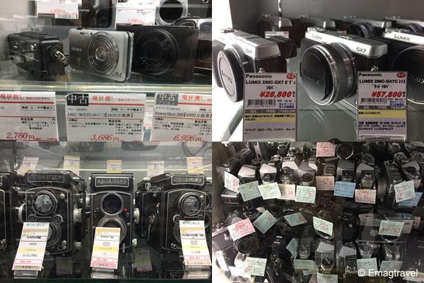 ร้านกล้องมือ 2