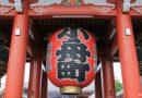 10 ที่พักย่านอาซากุสะ โตเกียว