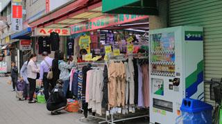 Nippori Texttile Town