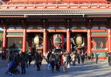 โตเกียว ญี่ปุ่น ข้อมูลเที่ยวโตเกียวและเมืองรอบๆ