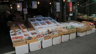 ตลาดปลาซึกิจิ Tsukiji