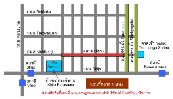 แผนที่ตลาด Nishiki