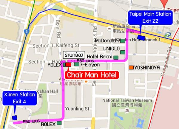 แผนที่โรงแรม Chair man