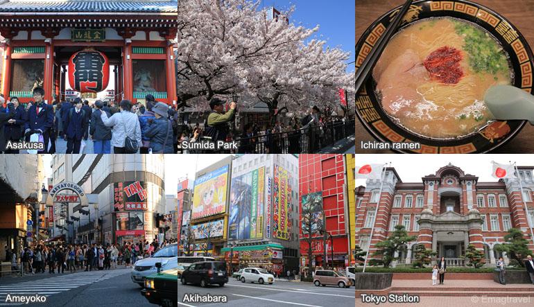 เที่ยวในโตเกียว