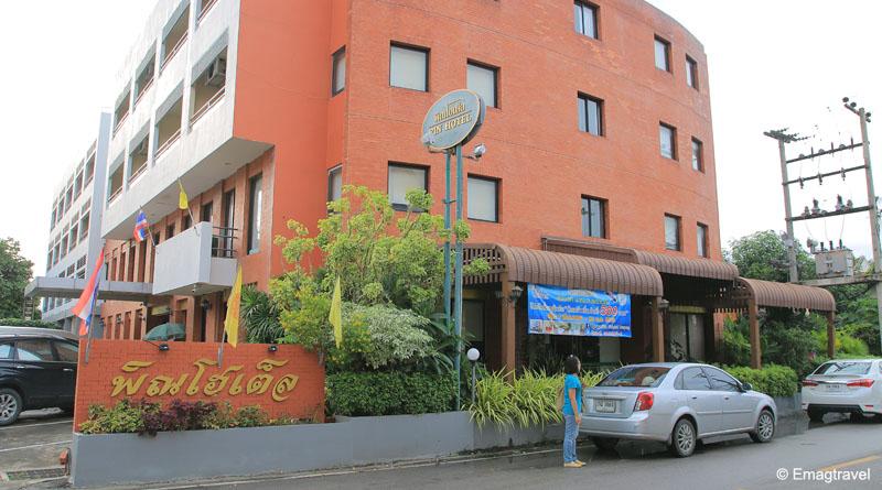 โรงแรมพิณ