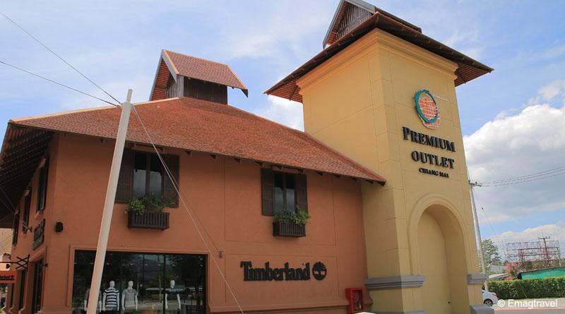 Premium Outlet ChiangMai