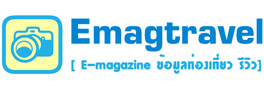 EmagTravel