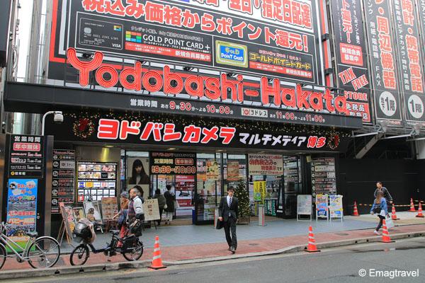 ห้าง Yodobashi