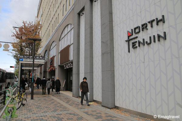 North Tenjin