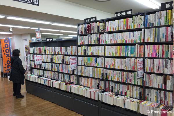 ร้าน Book Off