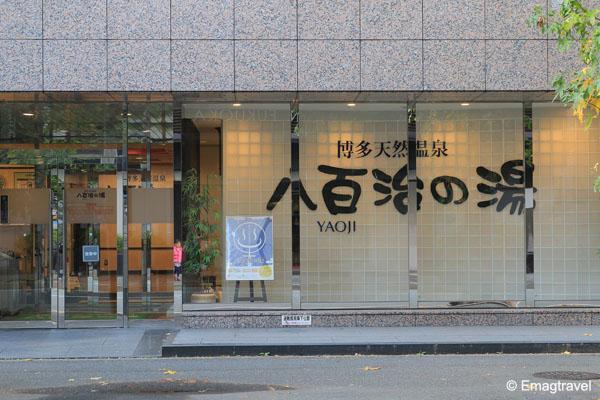 YAOJI Hotel
