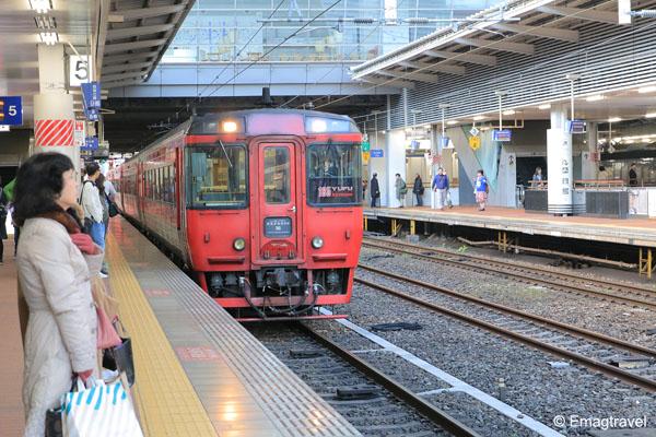 Yufu1 Train