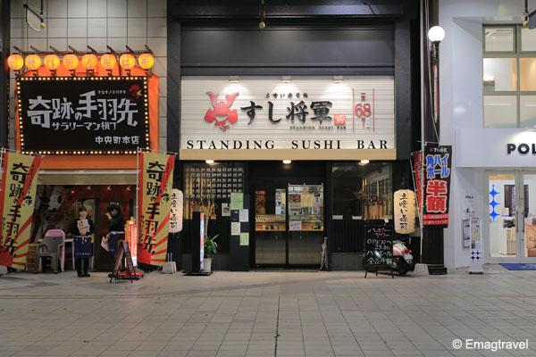 ร้านซูขิ