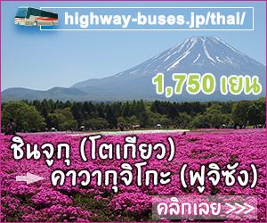 Highway-Buses.jp