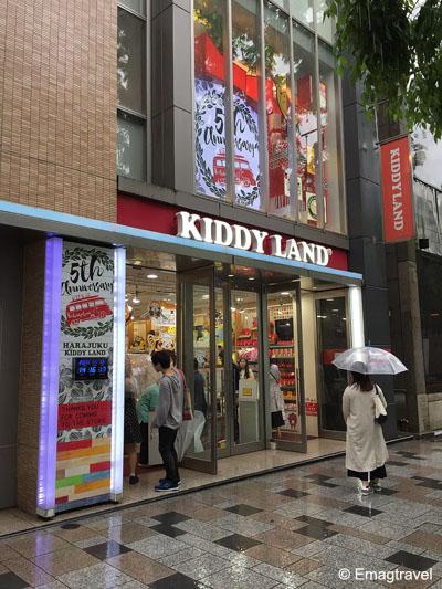 kiddyland