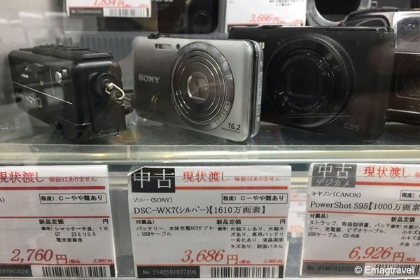 กล้องมือ 2 ญี่ปุ่น