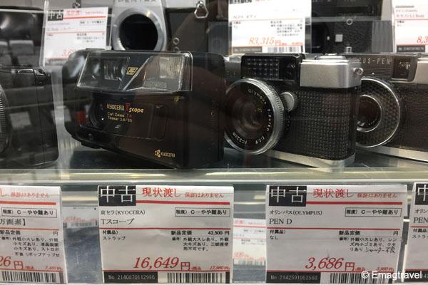 กล้องฟิล์มมือสอง