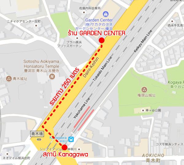 แผนที่ร้าน garden center