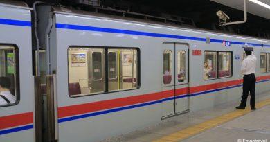 ขั้นตอนการเดินทาง จากสนามบิน Narita เข้า Tokyo ด้วยรถไฟ Keisei Limited Exp.