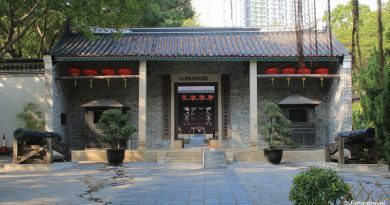 Kowloon Walled City Park จากสลัมลอยฟ้า สู่สวนสาธารณะ