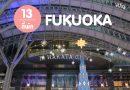 13 ที่พักฟุกุโอกะ ใกล้สถานี เดินทางสะดวก