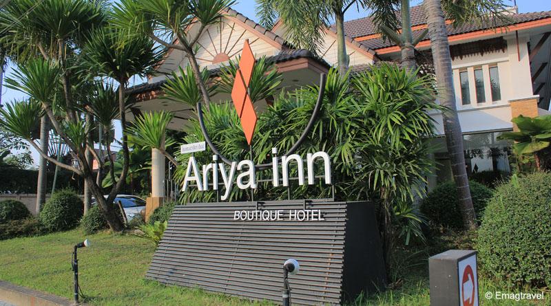 รีวิวโรงแรม Ariya Inn เชียงราย